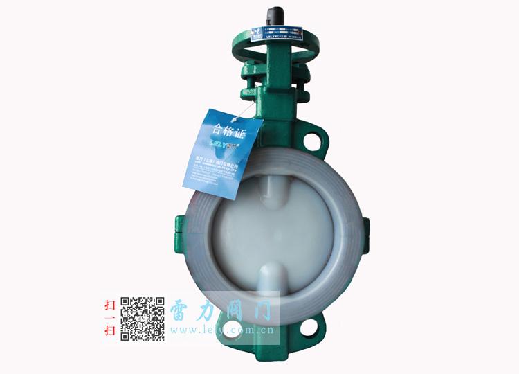 山东脱硫D971F46电动衬氟蝶阀都有哪些特点